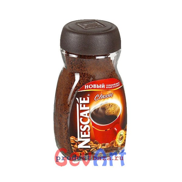 Кофе Nescafe Классик , ст. 95 г
