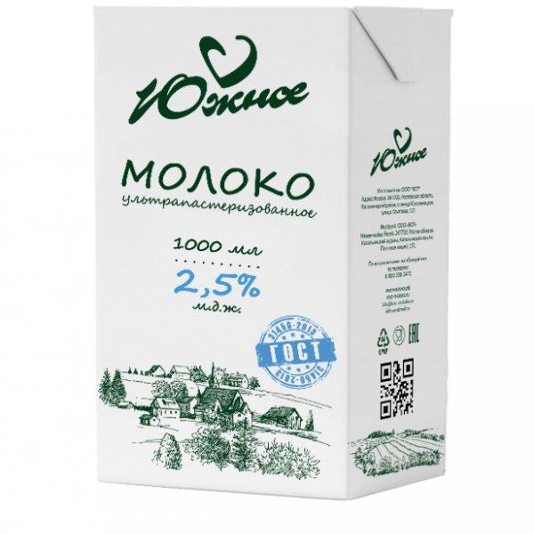 """Молоко ультрапастеризованное ТМ """"Южное"""" 2,5%"""