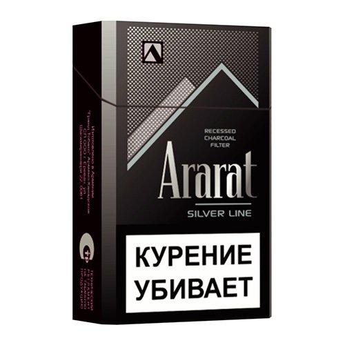 Сигареты Ararat Silver Line 84mm 7.8/84 МРЦ-110