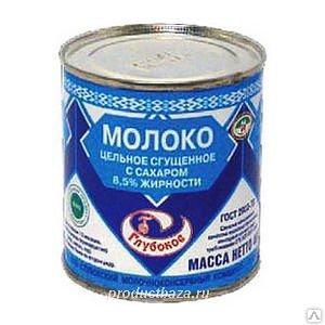 Молоко сгущенное ГЛУБОКСКОЕ. 380 г.