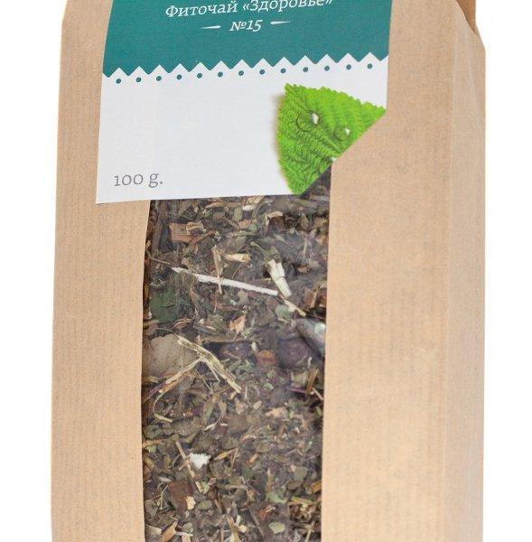 Травяной чай (сбор) НОРМАЛИЗУЮЩИЙ ДАВЛЕНИЕ