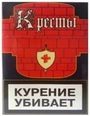 Сигареты Кресты 43 мрц (красные)