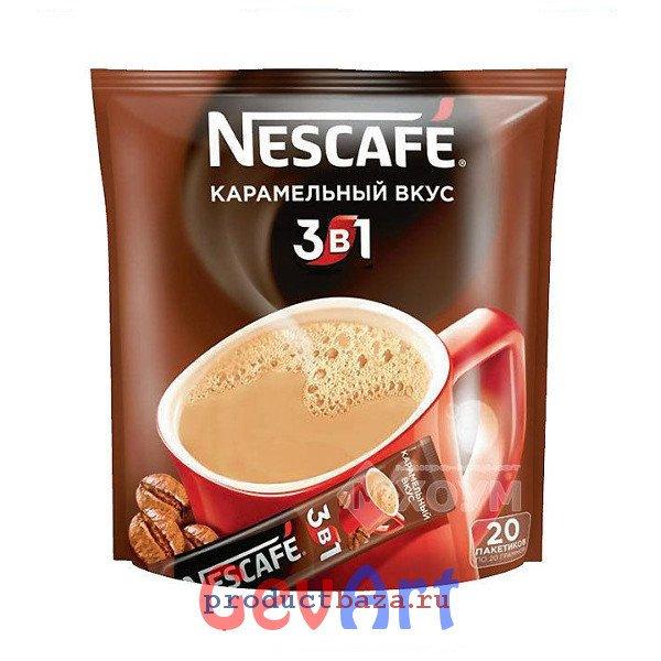 Кофе Nescafe 3в1 растворимый Карамельный вкус, пакет 20 г