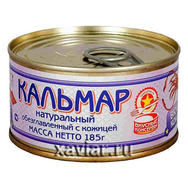 """Кальмар натуральный с кожицей """"Вкусные консервы"""", 185 гр."""