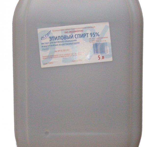 Cпирт Медицинский Люкс 95 %, канистра 5л, от 100 до 200шт