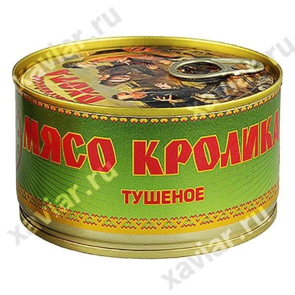 """Мясо Кролика тушеное """"ОХОТА"""", 325 гр."""