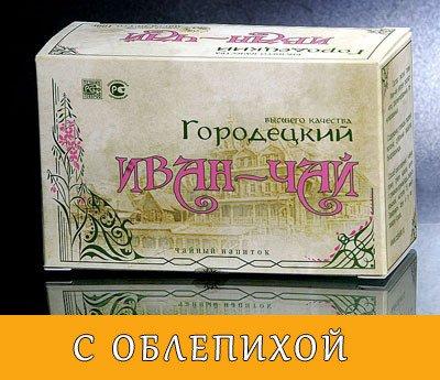 Городецкий Иван-чай с ОБЛЕПИХОЙ