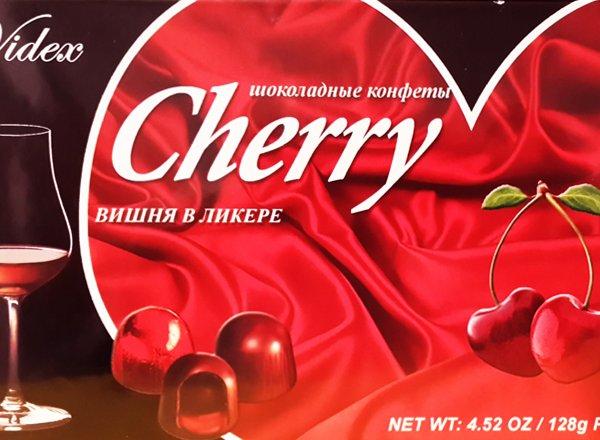 Шоколадные конфеты CHERRY Вишня в ликере 128 гр.