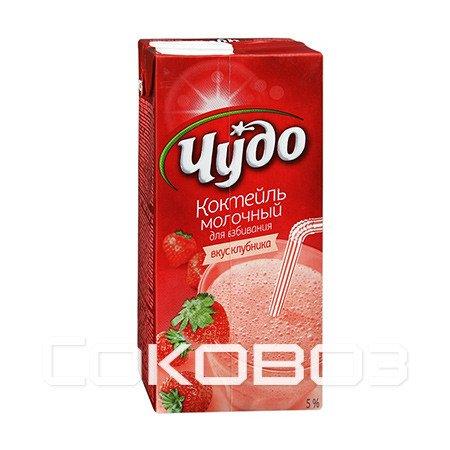 Коктейль молочный Чудо Клубника 5%, 950г (12шт)