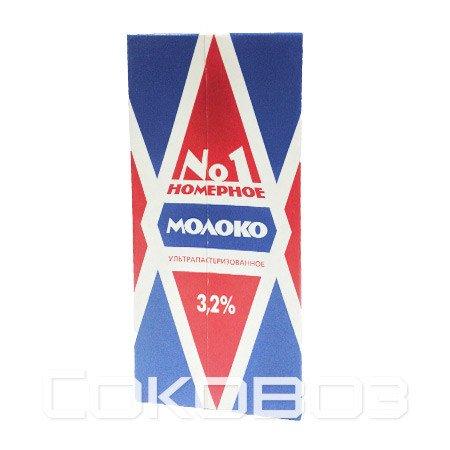 Молоко №1 Номерное 3,2% 1л (12шт)