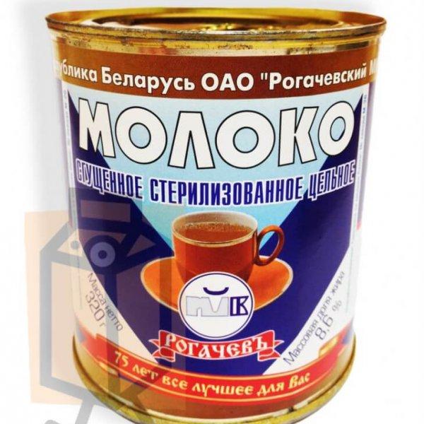 Молоко сгущенное стерилизованное цельное 8,6% 300г ж/б (г. Рогачев, Беларусь)