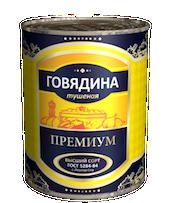 """Говядина тушеная в/с, """"ПРЕМИУМ"""""""