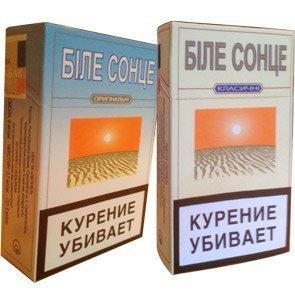 сигареты белое солнце