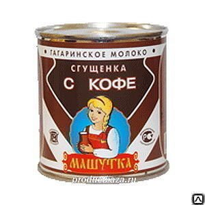 """Кофе со сгущенным молоком Машутка """"Гагаринское Молоко"""", 380 гр."""
