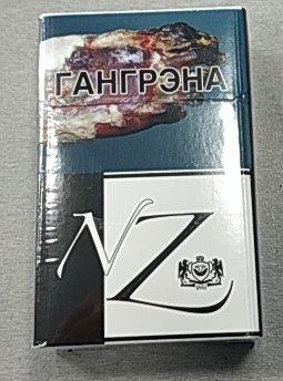 Сигареты NZ QS