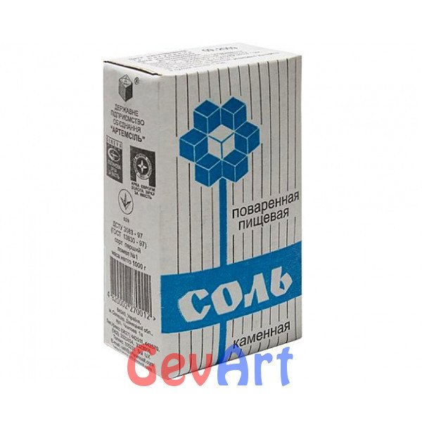 Соль Артемсоль пищевая каменная 1000 г.