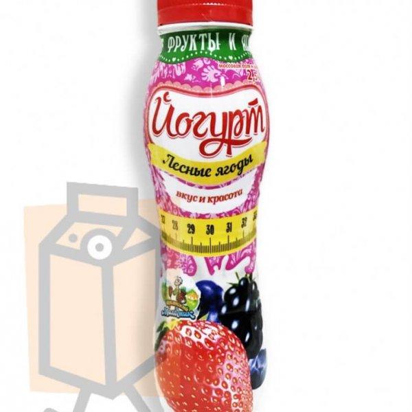 """Йогурт """"Кубанский молочник"""" лесные ягоды 2,5% 290г бутылка (г. Краснодар, Россия)"""