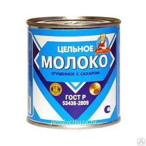 """Молоко сгущенное цельное МАШУТКА """"Гагаринское молоко"""", 380 гр."""