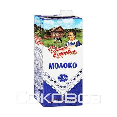 Молоко Домик в Деревне 2,5%, 950г (12шт.)