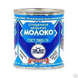 """Сгущенное молоко с сахаром """"РОГАЧЕВ"""", 380 гр."""