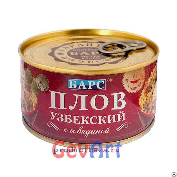 Плов узбекский БАРС. 325 г