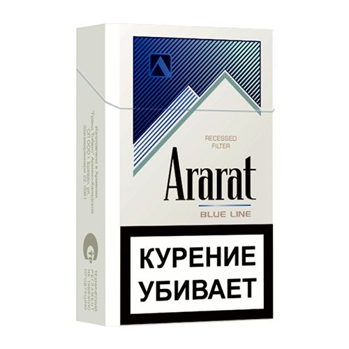 Сигареты Ararat Blue Nanokings 5.4/84 МРЦ-110