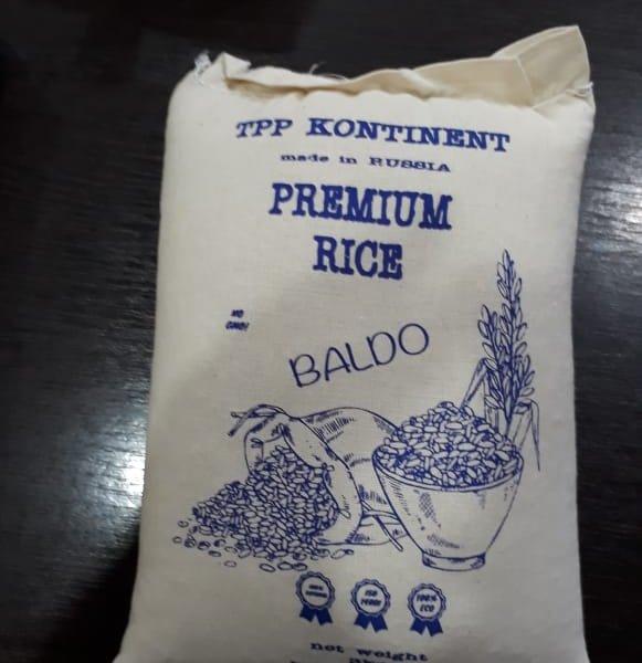 Рис Бальдо (упак. вакуум) белый с небольшим желтым оттенком