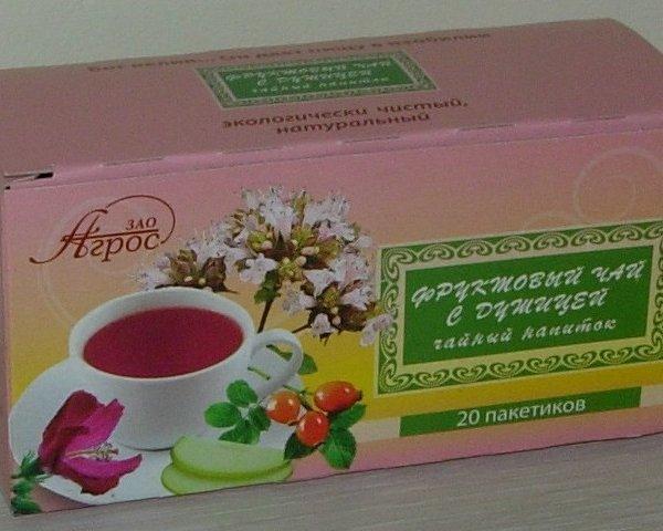 Чайный напиток плодово-травяной Фруктовый чай с душицей