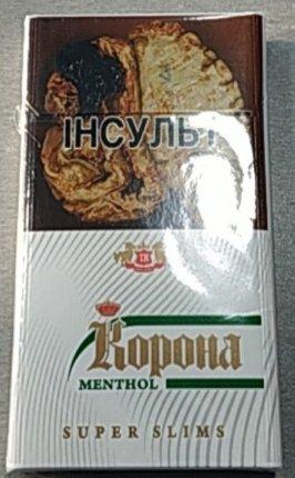 Сигареты корона ментол купить ротманс деми сигареты оптом в москве дешево
