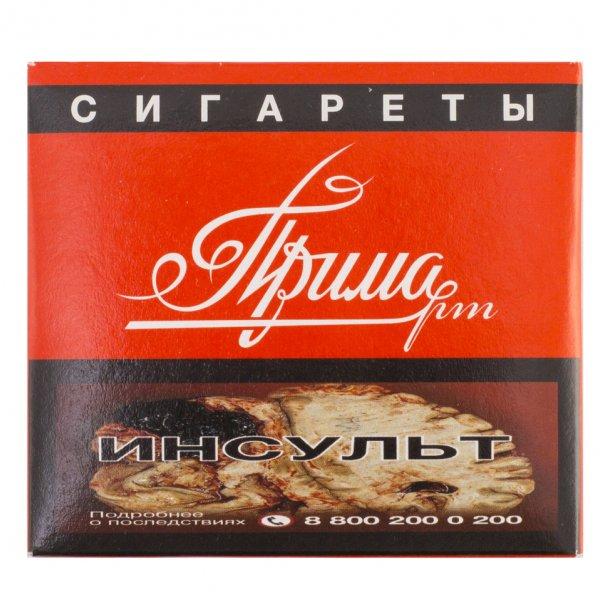 Сигареты Прима Усмань (МРЦ 38)