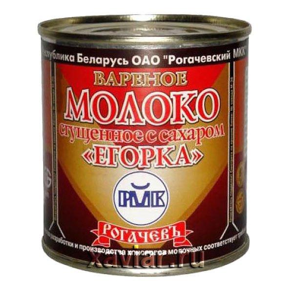 """Молоко сгущенное вареное Егорка """"Рогачев"""", 380 гр."""