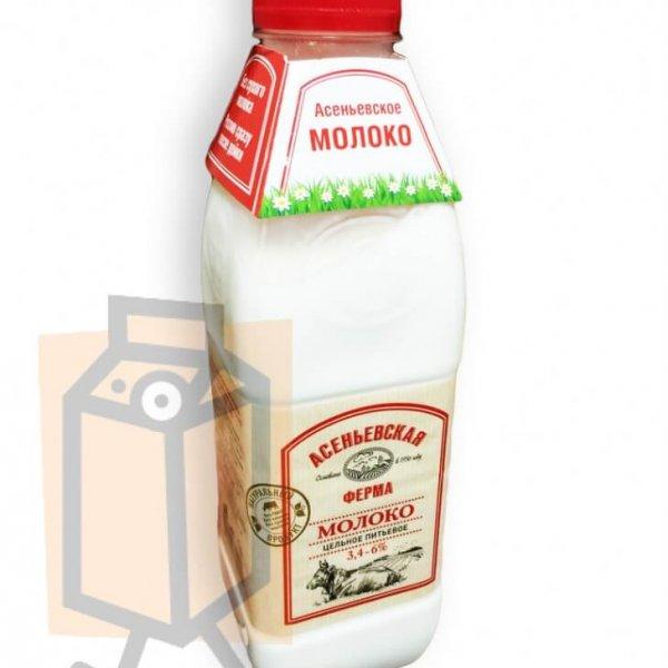 """Молоко пастеризованное """"Асеньевская ферма"""" цельное 3,4-6% 0,9л бутылка"""