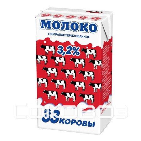 Молоко 33 коровы стерилизованное 3,2% 1л (12шт)