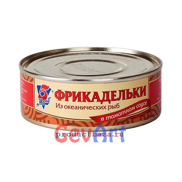 """Фрикадельки рыбные в томате """"5 МОРЕЙ"""", 240г"""