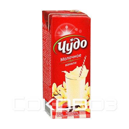 Коктейль Чудо молочное Ваниль 2%, 0,2л (27шт)