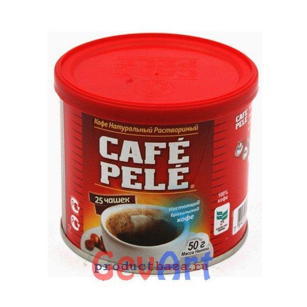 Кофе ПЕЛЕ, 50г