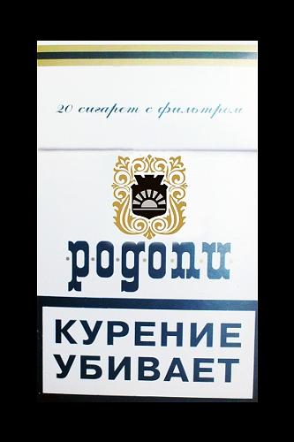 сигареты родопи купить в москве розница