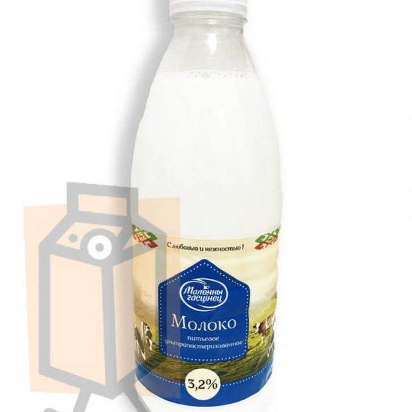 """Молоко ультрапастеризованное """"Молочный гостинец"""" 3,2% 0,93л бутылка"""