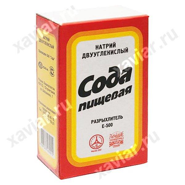 Сода пищевая бикарбонат натрия 500 гр.