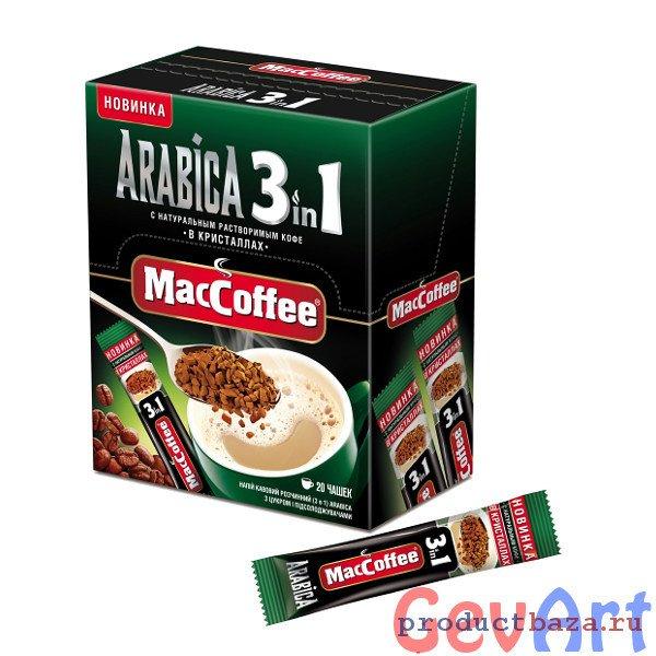 """Напиток кофейный MacCoffee """"3 В 1"""" Арабика, 16г*20шт"""