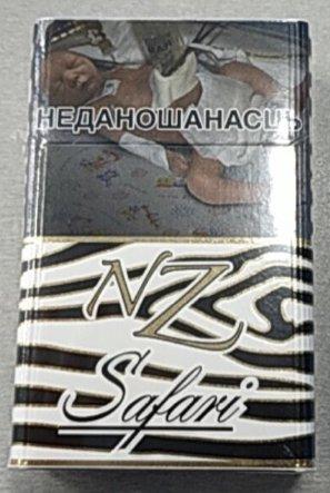 Нз сафари 4 сигареты купить в москве онлайн оптом сигареты