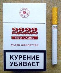 Сигареты 2222 оптом в москве купить лаки страйк сигареты купить в спб
