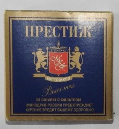 Купить сигареты престиж в москве купить сигареты прилуки дешево украина мелким оптом от 1 блоков