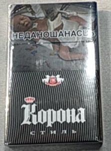 Сигареты корона москва купить сигареты донтабак купить