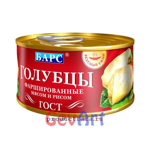 Голубцы с мясом и рисом по Деревенски БАРС 325 г