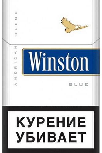 """Сигареты """"винстон синий"""" мрц-85"""