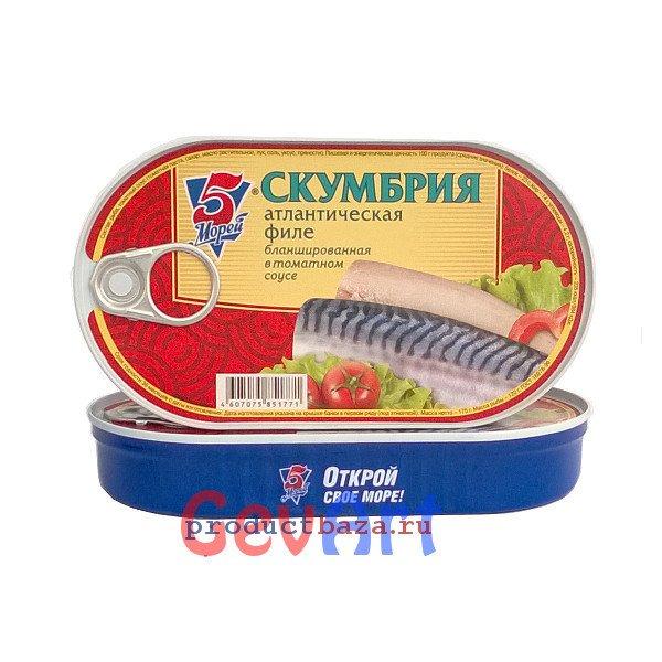 """Скумбрия филе в томате """"5 МОРЕЙ"""", 190 г,"""