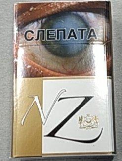 nz сигареты купить ярославль