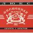 Сигареты прима Фирменная Марка мрц 32/40