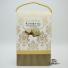 Конфеты восточная роскошь с ванилью Foodex, 250 гр в России